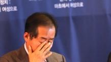 """홍준표 """"마초 이미지 억울…첫 여성대통령도 탄생시켰는데"""""""