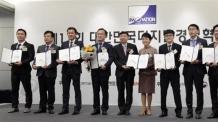 한국에너지공단, 디지털경영혁신대상 공공기관부문 대상 수상-copy(o)1