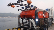 (온 즉시)국산 심해무인잠수정 '해미래' 활용 가속화