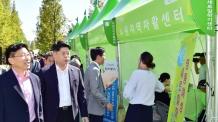 '수원산단 일자리박람회' 구직자 114명 취업