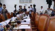 '정책 실패'를 민간기업에 따지는 국정감사…정무위 증인만 160명
