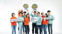 미래에셋박현주재단 21기 해외 교환장학생 250명 모집