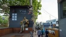 김광석 거리로 다시 몰려드는 국민들