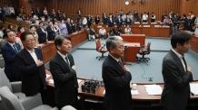 김명수 임명동의안 D-데이, 국민의당의 선택은?