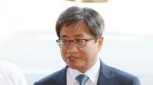 김명수 대법원장 후보자 임명동의안 국회 통과…찬성 160-반대 134