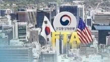 """정부, 미국에 """"한ㆍ미 FTA 협상하자"""" 2차 협상 제안"""