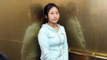 정유라 '월세 보증금' 1억2천만원 돌려받는다
