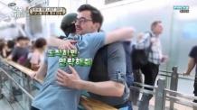 """어서와 한국은 처음이지, 독일 친구들과 아쉬운 작별…""""편견 없앨 수 있었다"""""""