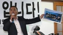 """추선희 전 어버이연합 사무총장 """"민병주가 어버이연합에 후원"""""""