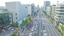 222년 만에 재현된 '정조 능행차'…주말 대규모 교통통제