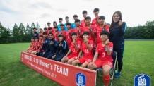 U-16 여자 축구대표팀 우승…결승서 북한에 0-2 패