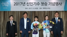 [헤럴드e렛츠런]김덕현ㆍ김효정ㆍ이동진…마사회 신인기수 3인방 첫 승 기념행사