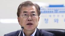 문 대통령 NSC 전체회의 주재…北 추가도발 억제 대응방안 강구 지시