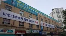 (비주얼) 롯데, 강남 재건축 승부구… 초과이익환수제 책임
