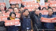 [노동존중사회 시동] '노동개혁' 역사 속으로…文정부 밀어붙이기 식 노동정책 우려