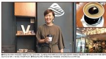 그녀는 왜 '베트남 커피'에 반했을까