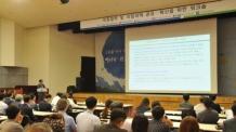 한국에너지공단, 국정성과 창출방안 공유·토론의 場 마련