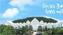 광주 조선대 임사이사 파견 또 무산 파행 장기화