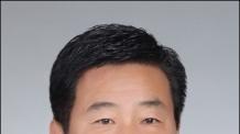 (사)한국고용서비스협회 공식 출범… 초대회장 임승민씨 선출