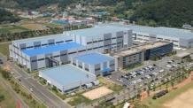 LS산전 부산 최초 공장지붕형 ESS 연계 태양광 발전소 구축