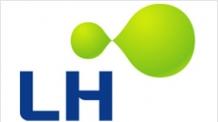 LH, 동대문구 도시발전ㆍ대학도시 조성을 위한 MOU 체결
