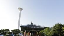 부산타워, 세계 유명타워들과 어깨 나란히