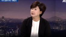 """김광석 유족측 """"서해순 아무것도 해명 못해"""""""