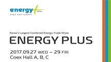 (0600)산업부, '에너지플러스 2017' 전시회 개막
