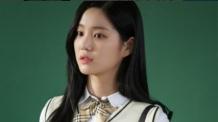 견미리 딸 이유비, 남궁민과 한솥밥…935엔터 계약