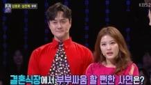 """심진화 """"김신영 때문에 결혼식서 부부싸움 할 뻔""""…왜?"""