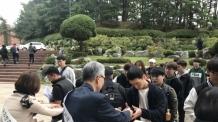오산대학교,'총장님과 함께하는 A+ 간식나눔 이벤트'행사 진행