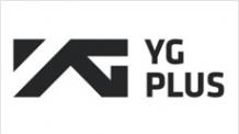 [생생코스피] YG PLUS-네이버, 음악사업 공동 추진