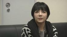 '강제 추방' 에이미, 2년 만에 한국 온다…왜?