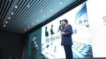 한글과컴퓨터 그룹, 2019년 그룹 매출 1조 '선언'