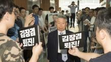 MBC 해결 물꼬 트였다…김원배 이사도 사의 표명