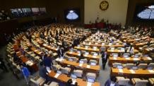 정계개편 되면 민주당 자유한국당 120석 안팍 의석 전망…국회의장 놓고 경쟁