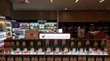 애드리언게그넌, 디큐브시티에서 만날 수 있어…'현대백화점 디큐브시티점' 오픈