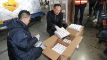 [2017 국정감사] 미국산 계란 부실관리 '유통기한 지나 판매'