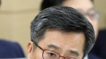 """[2017년 국정감사]김동연 """"금감원 공공기관 지정 적극 검토하겠다"""""""