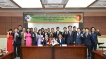 남양주시 국제자매도시 '베트남 빈시' 대표단 방문