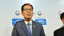 APEC 참석한 고형권 기재차관, 역내 ICT 인프라 투자 확대 강조