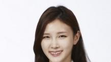 최태원 SK 회장 장녀 윤정씨, 벤처기업인과 비공개 결혼