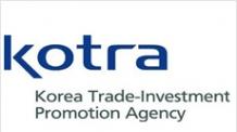 KOTRA-아람코, '조선해양 사우디 투자진출 설명회' 개최