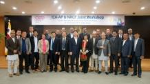 농협, 개도국 농업ㆍ농협 발전을 위한 국제 워크숍 개최