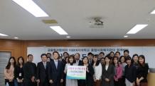 금투협 '사랑의 도시락' 배달 활동, 1000만원 기부