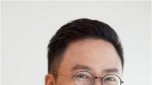 BGF리테일 2세경영 돌입…36세 홍정국 전무, 부사장 승진