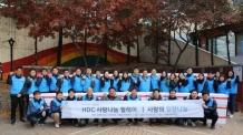 온정 버무리고 희망 나누고…HDC현대산업개발 '사랑의 김장 나눔'