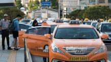 (18일자)서울 택시ㆍ버스 불편신고, 6년간 40% 줄었다