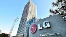 (토 0900) 美 '리뷰드닷컴', 올해의 최고 제품에 LG 가전 대거 선정