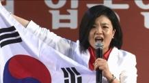 민주당, '포항지진 발언' 류여해 최고위원 사퇴 촉구